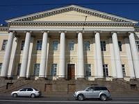 Новое помещение РАН